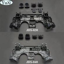 Держатель ключей yuxi r1 l1 поддержка внутренней рамы + кнопки