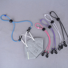 Chain-Holder Relief-Extender Straps Length-Masks 5pieces Ear-Pressure Anti-Lost Adjustable