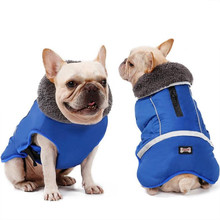 Winter Pet Dog Clothes Warm Fleece Jacket Waterproof Reflective Coat Chihuahua Puppy Small