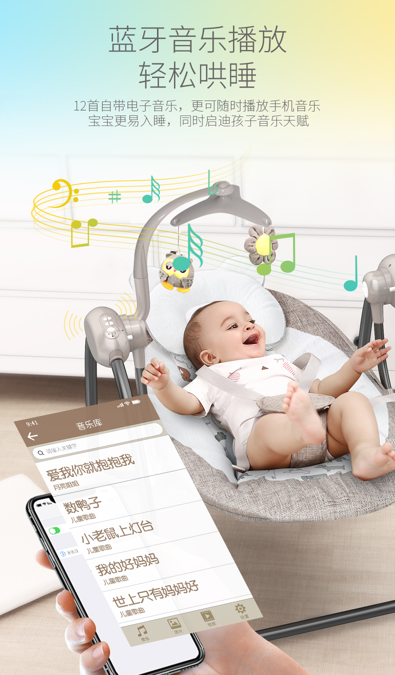 H101395f4bac14ee087bd6e1011b4342bR Multi-functional Rocking Chair for Newborm Baby 0-36 months Baby Sleeping Swing Bouncer Rocking Soothing Electric Cradle