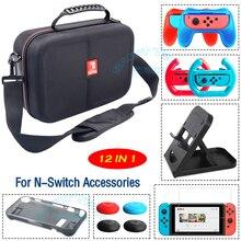닌텐도 닌텐도 스위치 운반 가방에 바 하드 케이스 커버 닌텐도 스위치 게임 콘솔에 대한 Nitendo 액세서리