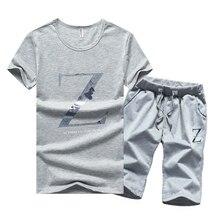 Лето две пьесы устанавливает Мужские футболки шорты случайные спортивный костюм набор мужчин тренажерный зал бренд мужской спортивной одежды серый черный