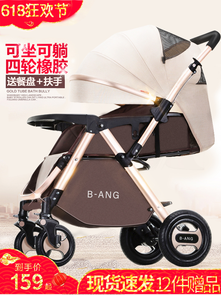 Fast shipping ! High-view Baby Trolley Can Be Used As A Reclining, Light Folding Four-wheeled With Two-way