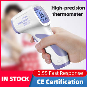Body-Thermometer Measurement LCD Digital Infrared Non-Contact Portable Baby/adults