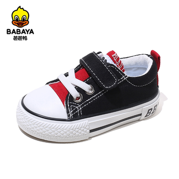 Babaya Baby Shoes Girls 1-3 Years Old Soft Bottom Children Canvas Shoes Boys Kids Casual Sneakers for Toddler Baby Boy Shoes babaya children shoes 2020 autumn new cute cartoon toddler canvas shoes kids comfortable boys baby girls baby casual shoes