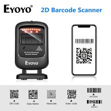 Eyoyo 1D 2D pulpit Bar skaner kodów dookólna ręce-darmowy USB przewodowy czytnik kodów kreskowych skanowanie skaner kodów czytnik tanie tanio Skaner kodów kreskowych CMOS 280 times sec EY-2200 Nowy Światło lasera Oct-11 screen scanning desktop scanner UPC EAN scan