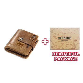 HUMERPAUL Genuine Leather Wallet Fashion Men Coin Purse Small Card Holder PORTFOLIO Portomonee Male Walet for Friend Money Bag 12
