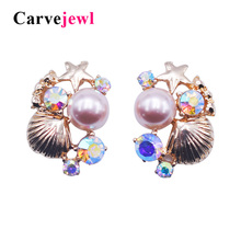 Carvejewl stud earrings crystal AB rhinestone simulated pearl shell shape for women jewelry New Korean