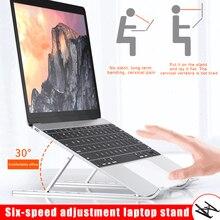 Высокое качество алюминиевый сплав Регулируемая Складная подставка для ноутбука кронштейн для ноутбука поддержка подъема