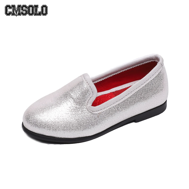 CMSOLO Kids Loafer Shoes Girls Slender Narrow Shoe Leather Silver Slip-on Special Design Summer Autumn Toddler Shoe For Baby Hot