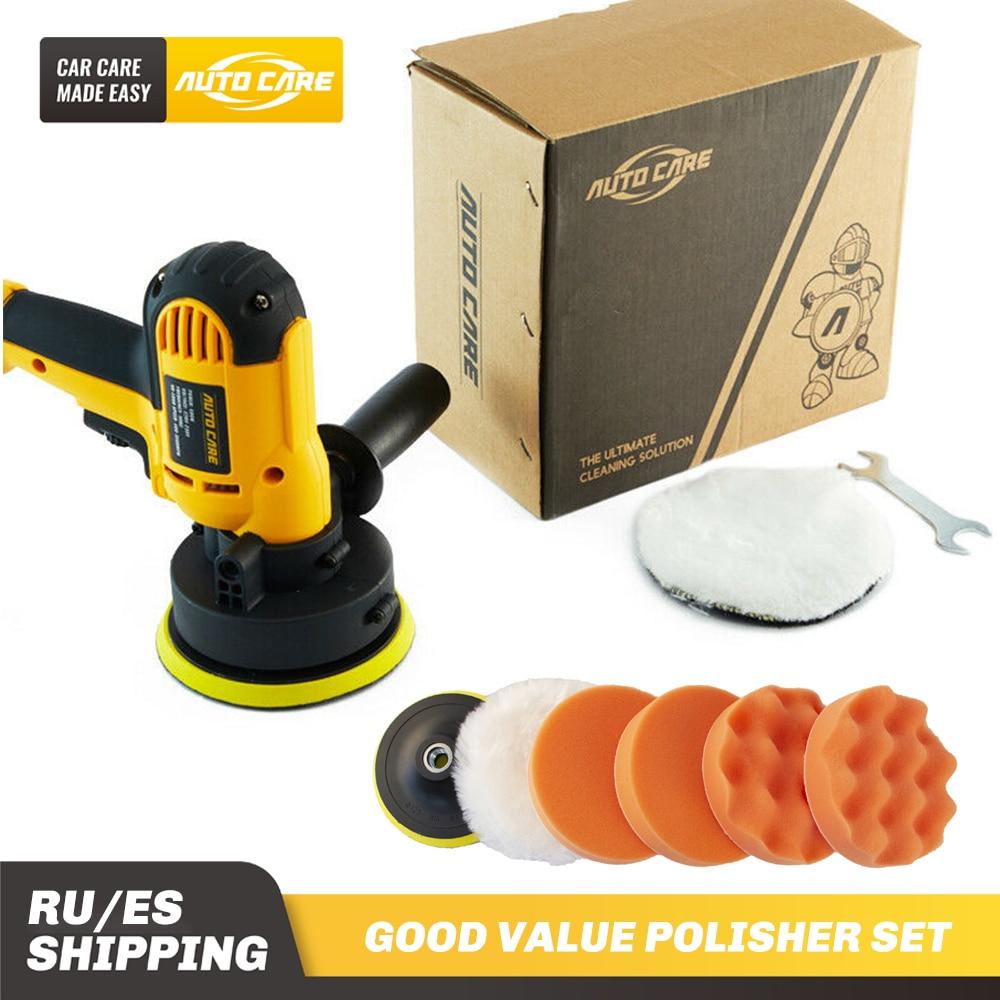 220V/110V Electric Car Polisher Kit Machine 600W Auto Polishing Machine 6 Speed Sanding Rotatory M14 Waxing Tools Accessories