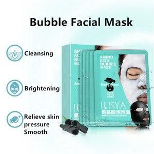 Image 2 - ILISYA Facial Bubble Mask Anti Aging Anti Wrinkles Face Mask Wrinkle Removal Patch 1 PC