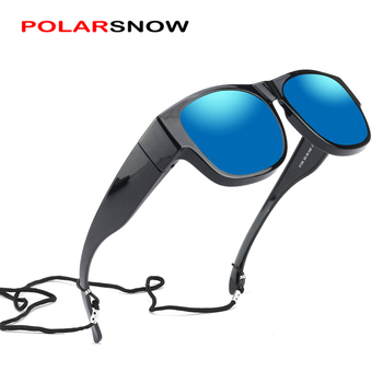 Polarsnow 2020 Oversized Fit Over Sunglasses Flexible TR90 Frame 25g Cover for Myopia Glasses Fishing Driving Wear Over Shades