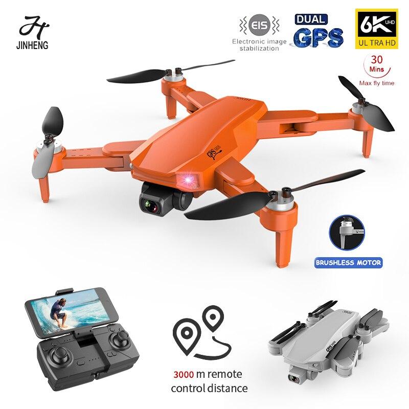 Jinheng s608 gps zangão 6k dupla câmera hd profissional antena wifi fpv motor brushless rc quadcopter dobrável distância remota 3km