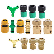 цена на Extension Joint 2-Ways Hose Couplings 3-Ways Hose Connector With Flow Connector Set Garden Watering Tools Hose Repair Connector