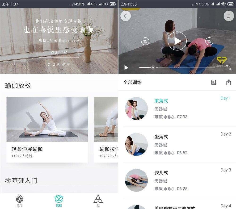 安卓瑜伽TV 1.1.6会员版