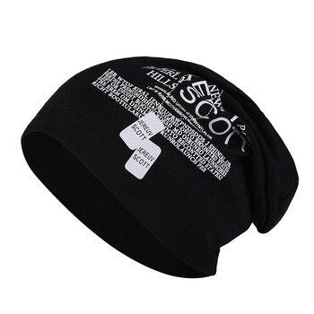 OKKDEY Hats for Women Skullcap Men Beanie Hat  Unisex Warm Ladies Autumn Winter Caps Outdoor Fashion Hip-hop Beanie Cap For Men 2