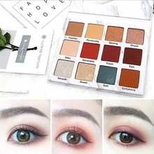 Marble Chic Eyes Makeup Matte Glitter Nude Palette Eyeshadow 12 Color makeup pallete palette eyeshadow