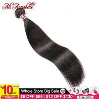 ALI ANNABELLE HAIR Brazilian Straight Human Hair 100% Remy Hair Weave Bundles 1/3/4 PCS Natural Black 10 28 Inch Free Shipping