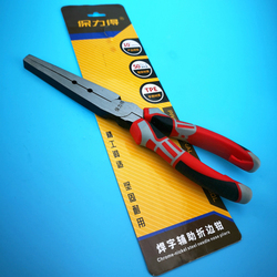 Welding Plier Sign Bending Tool with Flat Mouth Sign-making Aluminum Strip Bender