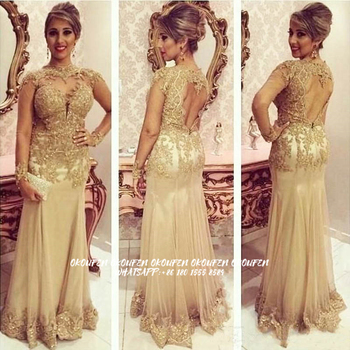 Gold Mother of The Bride Dresses Mermaid See Through Long Sleeves 2020 Wedding Party Gown Guest Evening Wear Mother of the Groom