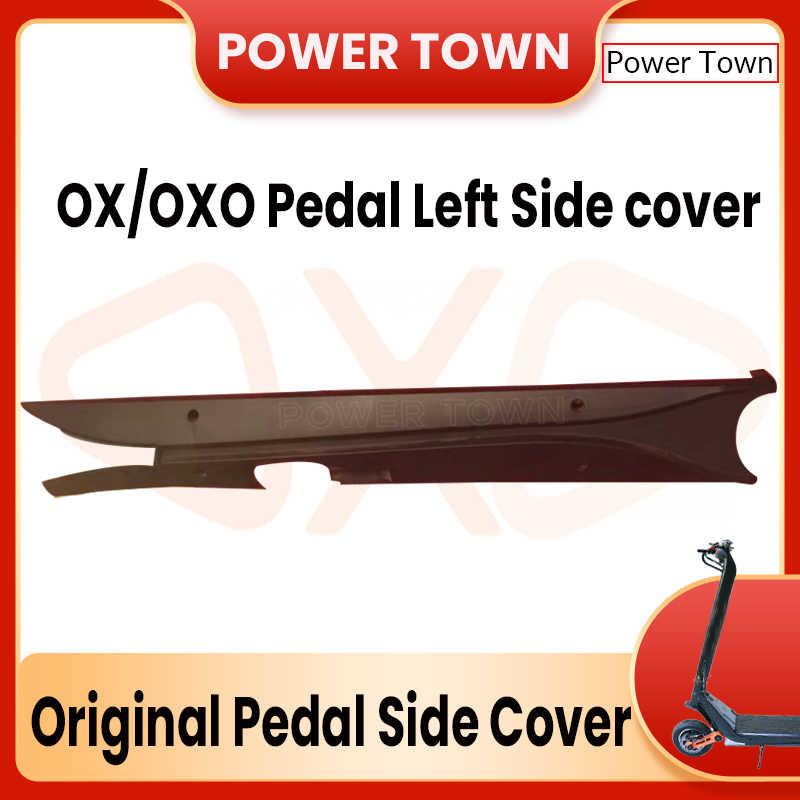 Оригинальные аксессуары OxO Ox боковая крышка педали электрического скутера
