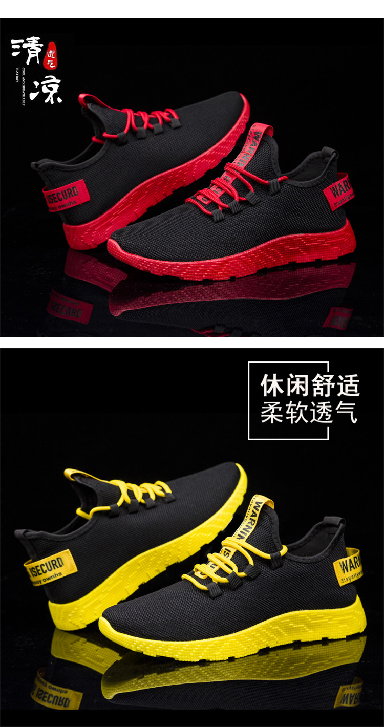 H101963cdd2b343b7b332355e59dcb2d1G - Men Vulcanize Shoes Sneakers Breathable Men Casual Shoes No-slip new Male Air Mesh Lace Up Men Shoes Tenis Masculino Wholesale