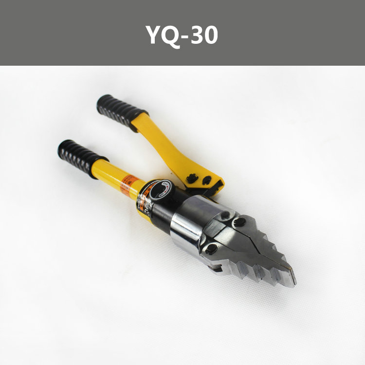 YQ-30 8 Tons 30MM Portable Hand-held Integrated Hydraulic Spreader, Pipe Flange Separator, Fire Rescuer, Manual Hydraulic Tools