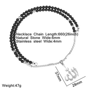 """Image 4 - Islamic Jewelry Allah Necklace Women/Men Vintage Muslim Pendants Necklace with Black Natural Stone Chain 26"""""""