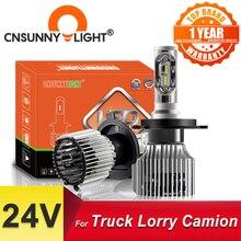 Cnsunnylight 24 v トラック led ヘッドライト電球 H4 hi/lo H7 H11 H1 超高輝度 8500LM 880 H3 9005 9006 交換ローリー/カミオンライト