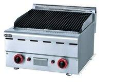 Desktop Gas Volcanic Stone Barbecue Pit Furnace Roast Chicken Machine Equipment SOT-150