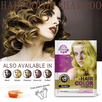Sevich tinte temporal para el cabello, champú para mujeres, negro/dorado/Castaño/marrón rojo/Café, tinte rápido, champú para el cuidado del cabello