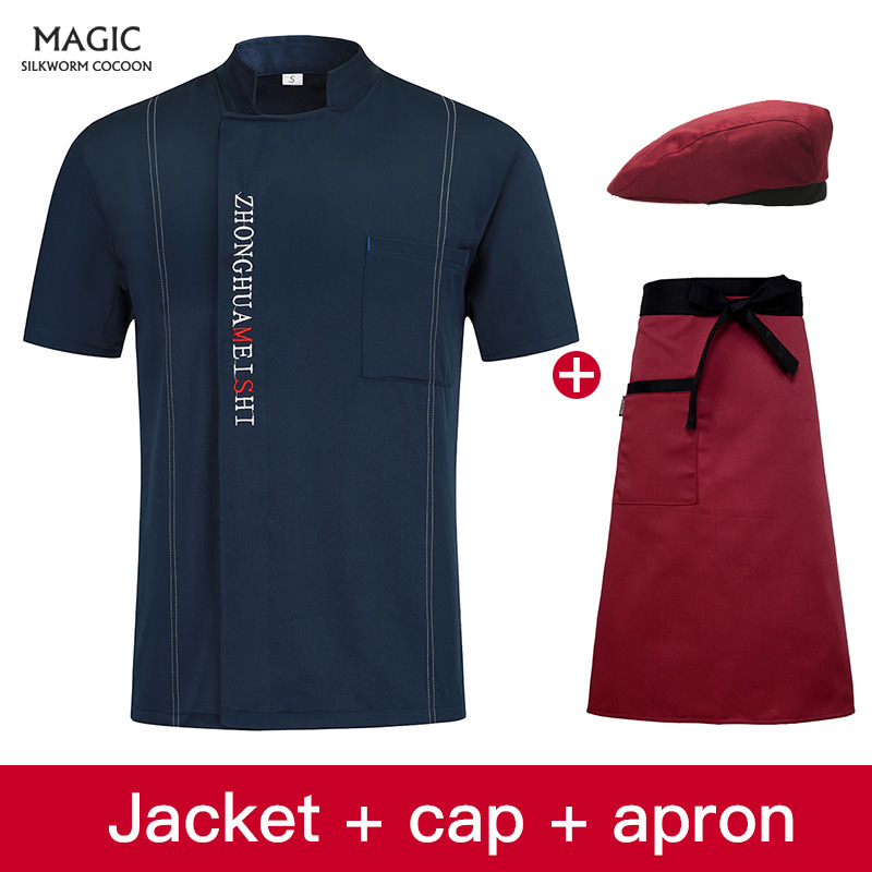 Stand Collar Chef Jacket Restaurant Uniform Coat Chef Shirt Kitchen Work Wear Catering Cook Baking Men Clothes Chef Hat Apron