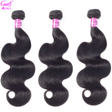 Ariel Body Wave Bundles 30 Inch Bundles Natural Color Non Remy 100% Human Hair Extensions 3 Bundles Peruvian Hair Weave Bundles(China)