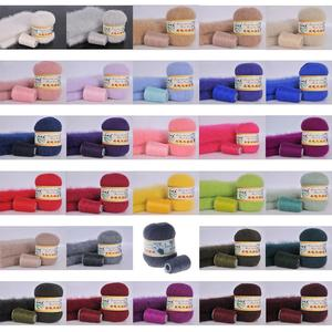 Image 5 - 50 grams per person High quality soft mink wool hand knitted luxury long wool cashmere Crochet knitted yarn suitable for autumn