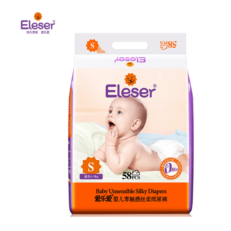 Ai Le Ai Diapers S58 Ai Le Ai Diapers Infant Baby Diapers Ultra Thin And Dry For Both Men And Women Scrape Yard