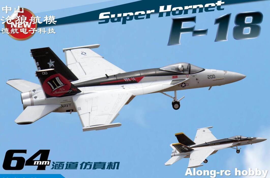Окончательного Би RC самолета приводимого в движение с помощью электропривода хобби модели самолета новые F18 f-18 64 мм EDF супер Hornet 4 канала Обн...