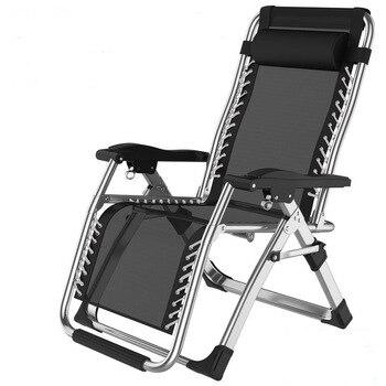 Folding Zero Gravity Chair Office Lunch Break Chair Arm Chair Outdoor Leisure Home Beach Chair Lunch Break Chair Chaise Sofa gramercy стул louis arm chair