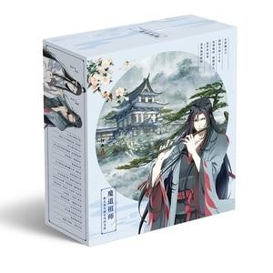 Image 3 - New Anime Mo Dao Zu Shi Luxury Gift Box Wei Wuxian Lan Wangji Water Cup Badge Postcard Bookmark Gift Anime Around