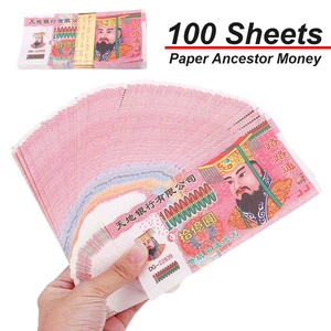100pcs Ancestor Money Traditional Chinese Joss Paper Money Ching Ming Festival Burning Paper Sacrifice Articles Set 15x7.5cm(China)