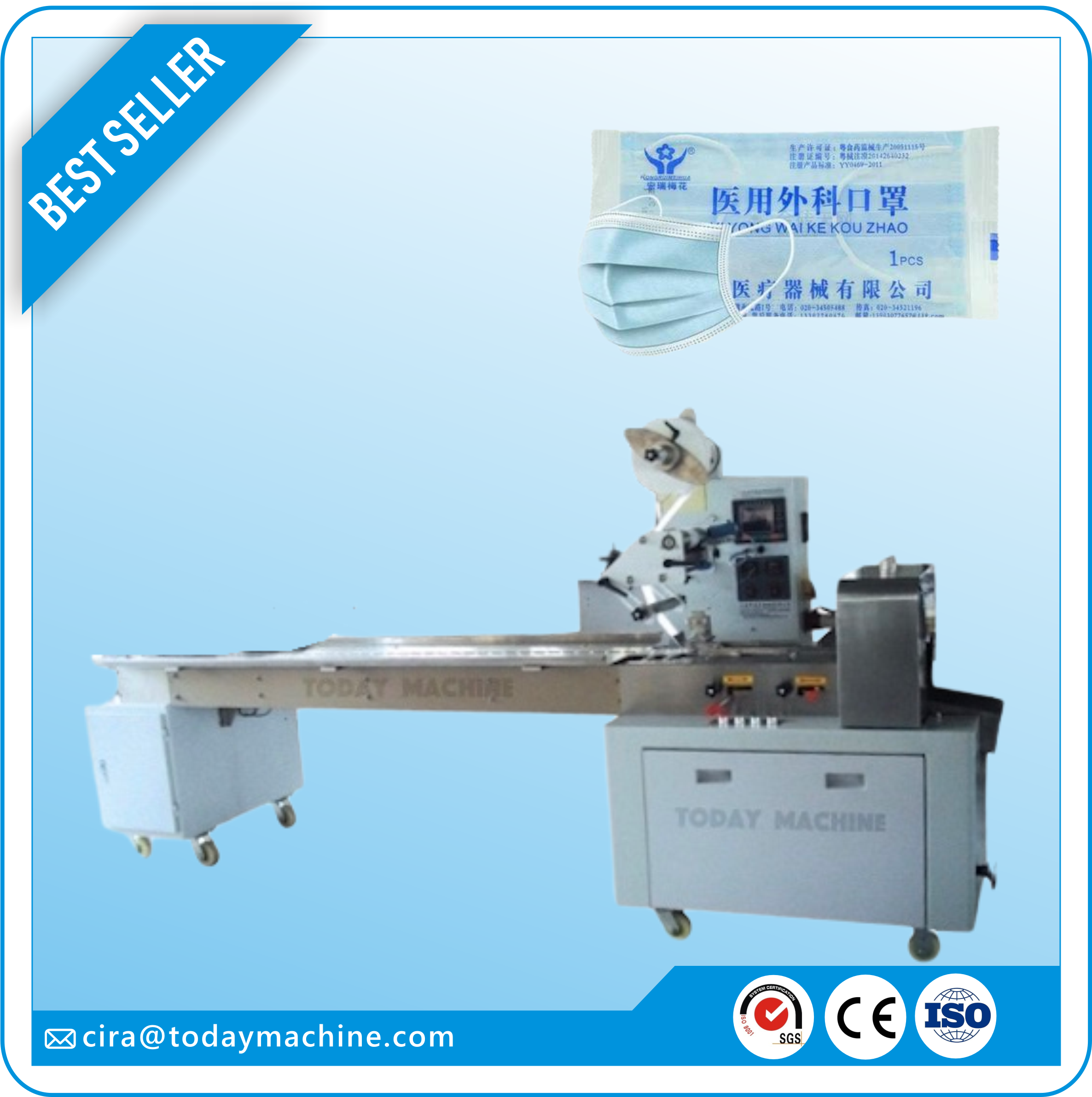 Multifunctional Disposable Medical Face Mask Automatic Pillow Packing Machine Factory Direct Sales