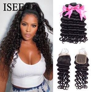 Image 2 - ISEE бразильские волосы, свободные глубокие пряди с закрытием 100% Remy человеческие волосы пряди с закрытием 3/4 пряди волос с закрытием