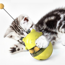 Cat Toy Interactive Funny Shaking Teasing Pet Toys Tumbler Dog Puzzle Smart Supplies