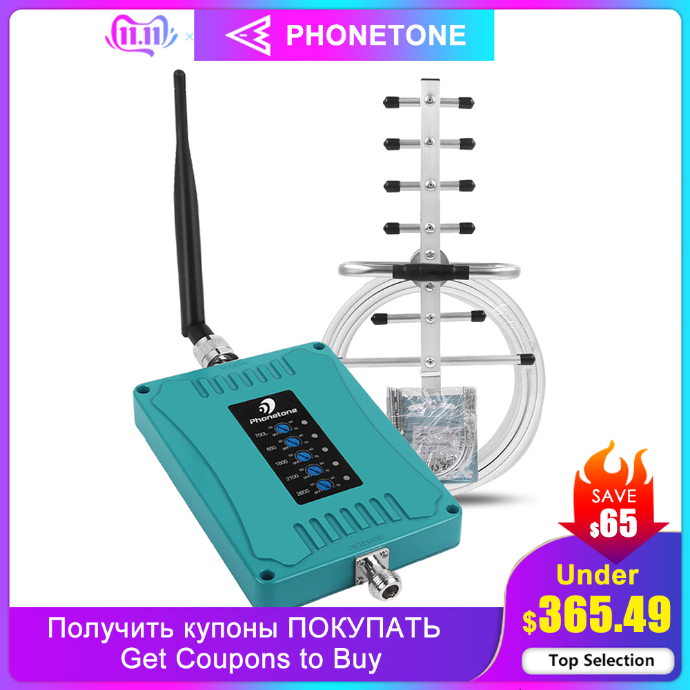 4g Repeater Mobile Five Band Amplifier Gsm 4g 3g 700 850 1800 2100 2600 GSM Repeater DCS WCDMA 2G 3G LTE Cellular Signal Booster