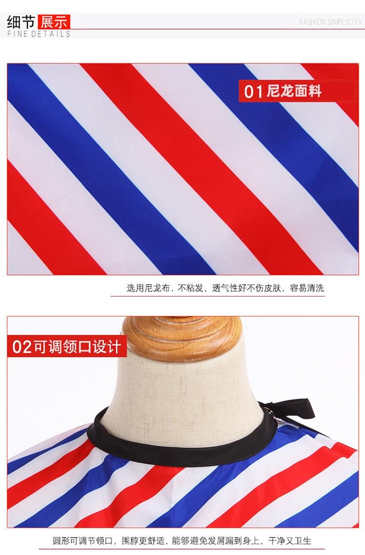 160*140cm cabeleireiro avental corte de cabelo cabo