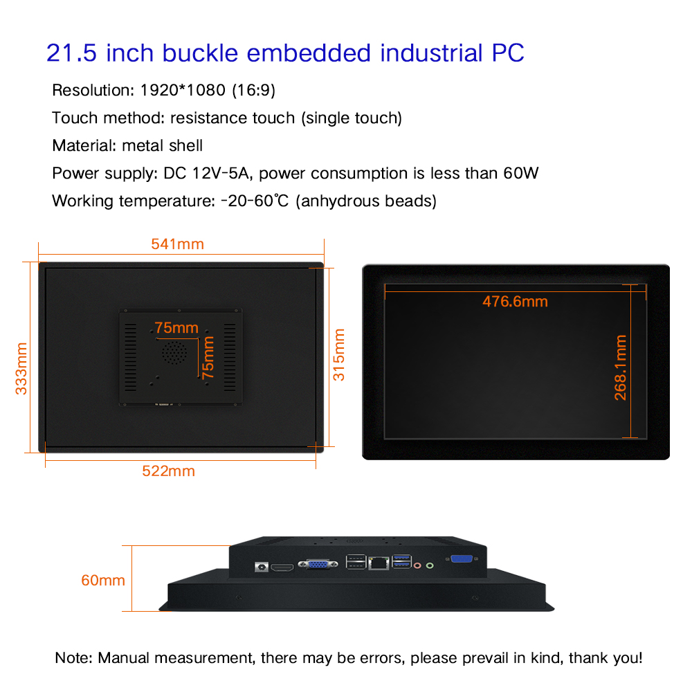 """23.6"""" Industrial Tablet PC Intel J1900 Desktop All in one PC 21.5 inch Resistive Touch Screen For Windows 10 pro WiFi RS232 com"""