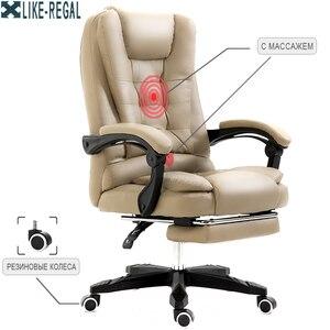Image 1 - WCG Game Эргономичное компьютерное кресло Офисный стул Бесплатная доставка