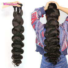 Winshair onda do corpo pacotes # 1b cor 30 Polegada pacotes 32 34 36 38 40 Polegada feixes de cabelo humano remy cabelo brasileiro tece pacote