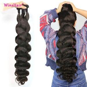 Пупряди волнистых волос Winshair # 1B, 30 дюймов, пупряди 32 34 36 38 40 дюймов, пряди человеческих волос, бразильские волосы без повреждений, пучок