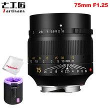 7 artesanos lente de retrato de 75mm F1.25, lente Prime Ultra gran angular para Leica m mount Camera M M M240 M3 M5 M6 M7 M8 M9 M10